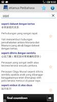 Screenshot of Simpulan Bahasa & Peribahasa
