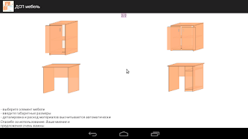 Screenshot of Particle Board Furniture