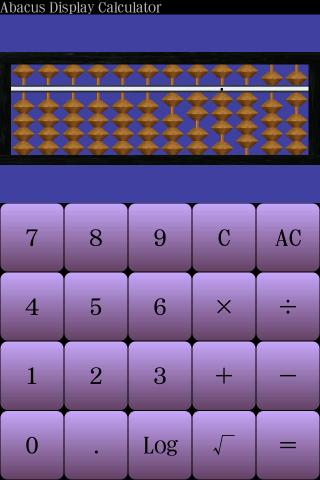 Abacus Display Calculator