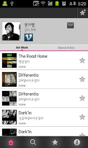 【免費教育App】Korean Artist Project-APP點子