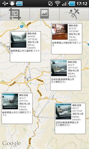 無料摄影Appのマピカ|記事Game