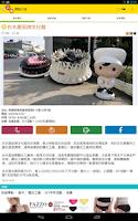 Screenshot of abic 愛貝客親子遊 - 親子旅遊、親子餐廳大募集
