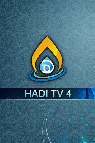 HADI TV FOUR