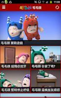 Screenshot of nxTomo Album 動漫集