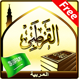 arabic dating apps Muslim & arab singles, marriage & dating data apk full update arab singles, marriage & dating apk free games apps fast download muzmatch: muslim & arab.