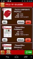 Screenshot of BookLooper for Smartphone
