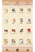 Screenshot of リスのかわいい宝物 for[+]HOMEきせかえテーマ
