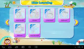 Screenshot of Kids Learning