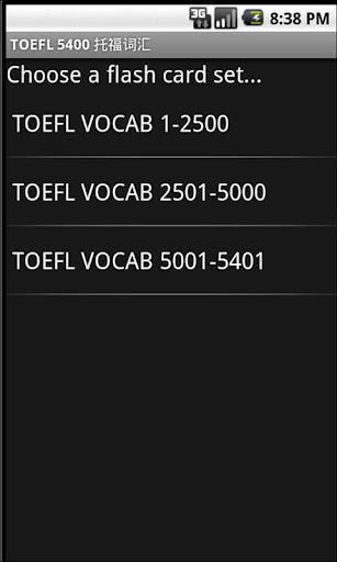 Free TOEFL Vocab 5400 托福词汇