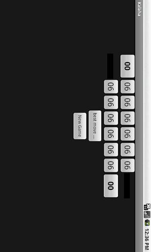 Kalaha - African Board Game