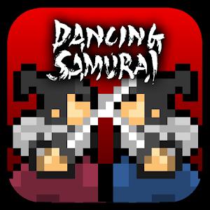 Cover art Dancing Samurai
