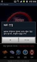 Screenshot of PPT Master (파워포인트 리모콘)