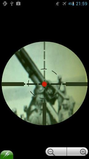 狙擊手範圍