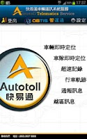 Screenshot of Autotoll GPS Fleet Management