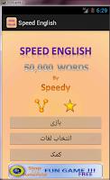 Screenshot of انگلیسی برای سخنگویان فارسی