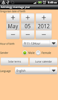 Screenshot of Astrology Divination marriage