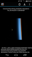 Screenshot of NASA Daily Image