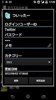 Screenshot of すべてのカギ 改二