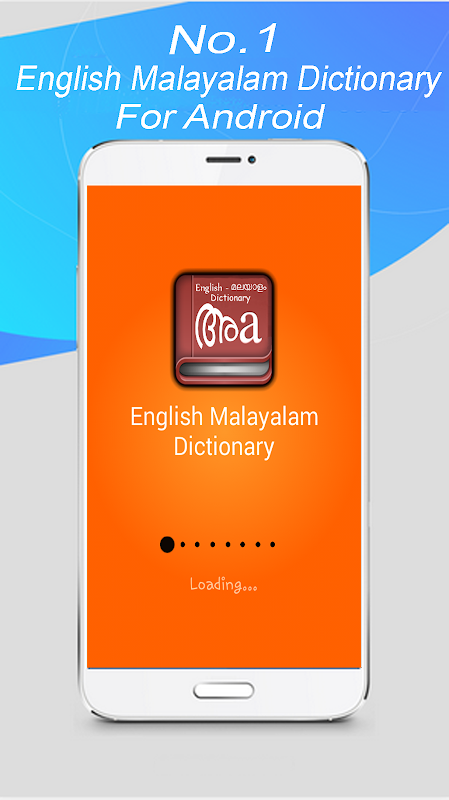 Advanced English Dictionary - Download