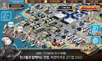 Screenshot of 전쟁의 시대 for Kakao