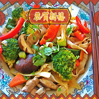 Chinese New Year Vegetarian Recipes