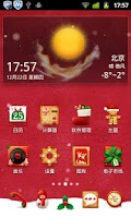 Screenshot of QQLauncher:Christmas Theme