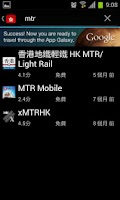 Screenshot of 港人港Apps