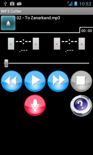MP3 切割机