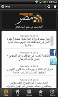 Screenshot of RSS Egypt News | أخبار مصر