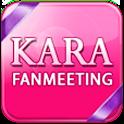 KARA팬미팅 icon