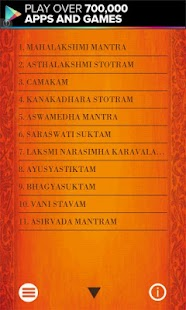 Vedic Mantras Career & Success - screenshot