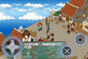 Screenshot of Nabis War
