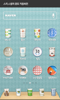 Screenshot of thriller dodol launcher font
