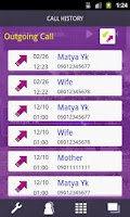 Screenshot of Call History &One touch redial
