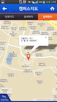 Screenshot of Kangwon National University