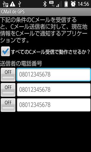 CMail de GPS