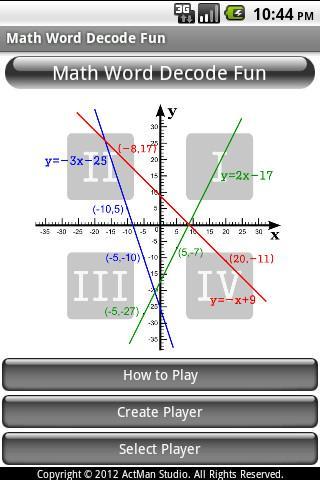 算數文字解碼樂道具 - 難之等級