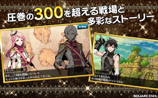 Screenshot of メルファリア マーチ