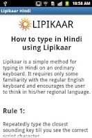 Screenshot of Lipikaar Hindi Typing [Trial]