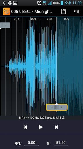 玩免費音樂APP|下載創建您自己的MP3鈴聲 app不用錢|硬是要APP