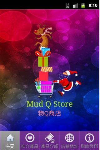 MudQStore
