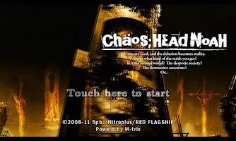 Screenshot of CHAOS;HEAD NOAH