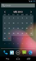 Screenshot of Free Calendar Widget