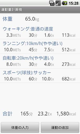 mydol app 中字 - 首頁 - 電腦王阿達的3C胡言亂語