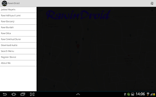 Screenshot of Rawi Android