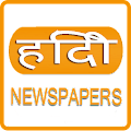 App Hindi News India All Newspaper apk for kindle fire