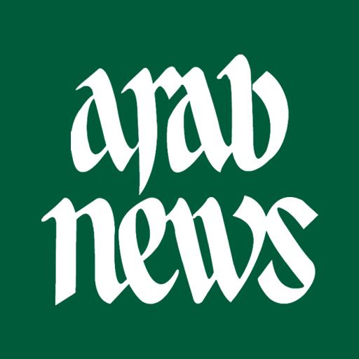 ArabNews (Mobile) LOGO-APP點子
