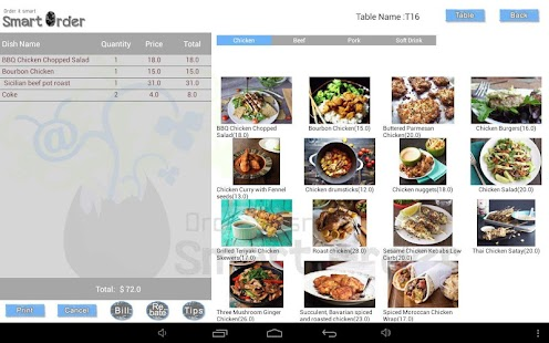 Smart POS- Restaurant POS - screenshot