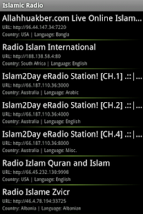 Islamic Radio Pro - screenshot