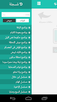 Screenshot of Telfaz.co - تلفازكو